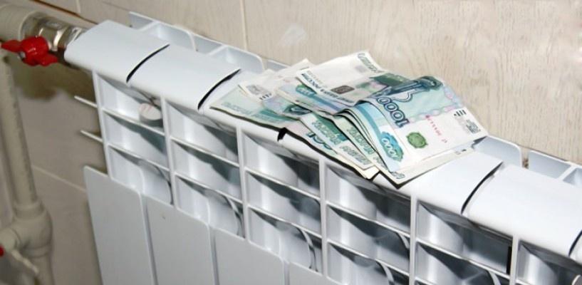 Омичи будут платить за отопление только зимой