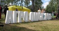 Для простых омичей «АгроОмск-2016» закроют на три дня