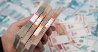 Госслужащие Омска обходятся бюджету в 1 млрд рублей