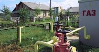В Омске будут судить председателя, который похитил 2,5 «газовых» миллиона