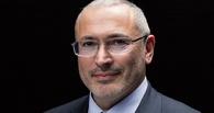 Подключили Интерпол: Михаила Ходорковского объявили в международный розыск