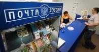 В Омском районе судят начальницу почтового отделения, укравшую из кассы 200 тысяч