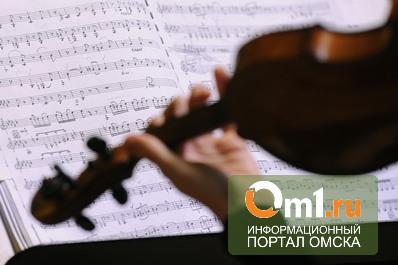 Победителя конкурса им. Янкелевича ждет раритетная скрипка и 1,2 млн рублей