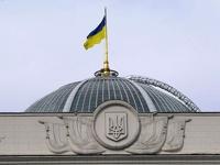 Украина приостанавливает интеграцию с ЕС