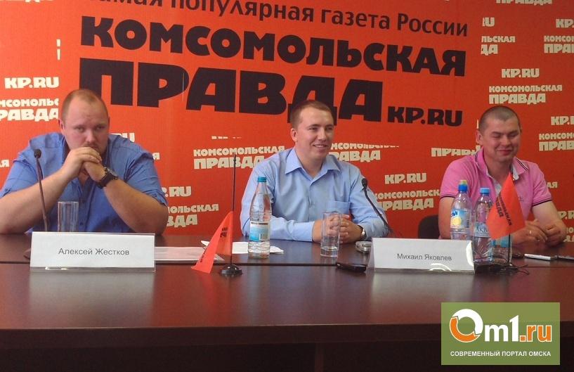 Омский активист Михаил Яковлев признал, что перевозил марихуану в машине