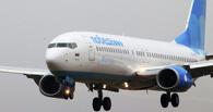 Сегодня лоукостер «Победа» начнет продавать билеты на рейсы в Германию и Швейцарию