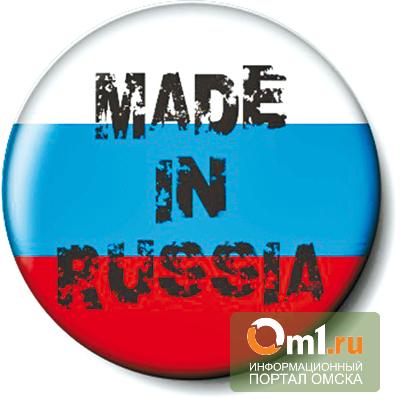 В «Сто лучших товаров Россиии» попал Омский колледж