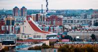 6 млрд рублей за три года было потрачено на строительство объектов к 300-летию Омска