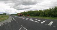 На ремонт дорог Омской области направят 217,5 млн рублей