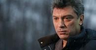 Дети Бориса Немцова приступили к разделу наследства
