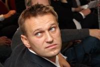 Сторонники Навального обсудят его приговор на Манежной площади