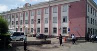 В Омске неизвестные «заминировали» Октябрьский районный суд