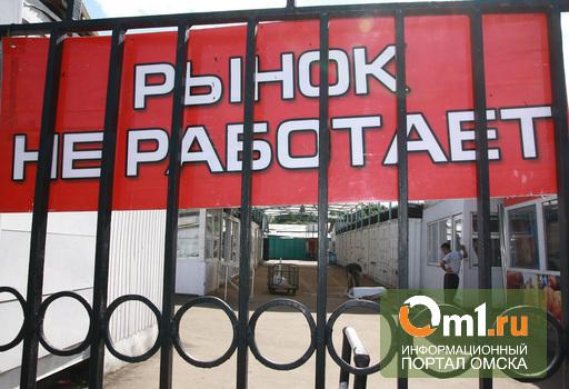 В Омске прокуратура требует закрыть Ленинский рынок