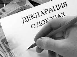 Главы омского «СтройСервиса» за неуплату 30 миллионов налогов заплатят штраф
