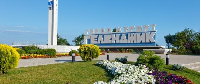 Омские туристы вторые сутки не могут вылететь из Геленджика