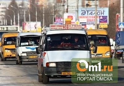 Омская РЭК отказала маршрутчикам в повышении тарифа до 25 рублей
