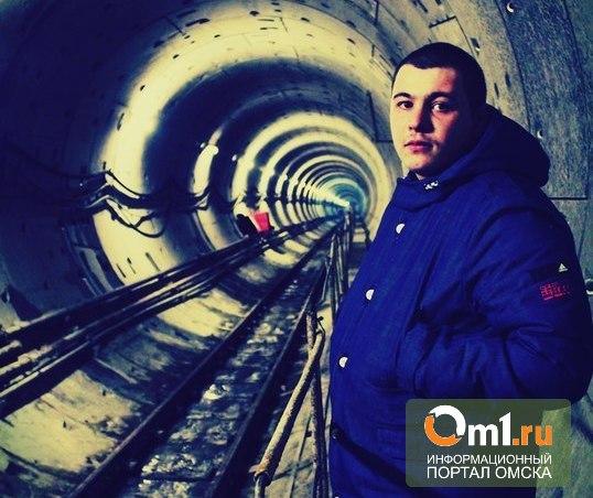 В Омске в туннеле метро рэппер снял видеоклип