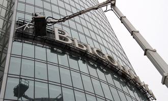 Госдеп переезжает: Генконсульство США запросило три этажа в БЦ «Высоцкий»