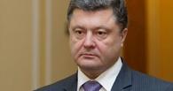 Петр Порошенко: «Война закончится, когда Украина вернет Донбасс и Крым»