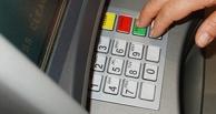 В Омске мошенники сняли с карты пенсионера 110 000 рублей