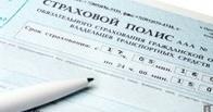 Нынешним ОСАГО довольны только 19% россиян