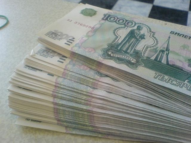 В Омске предпринимательница незаконно получила два миллиона рублей