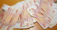 В Омске бухгалтер ТСЖ присвоила себе почти 600 000 рублей