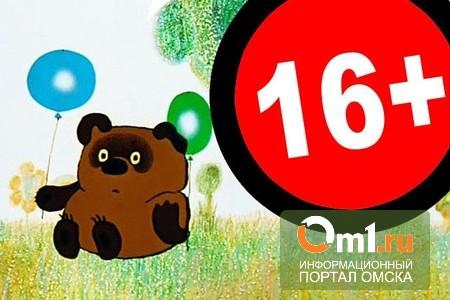 В Омской области детям продавали видео для взрослых