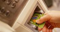 С банковской карты студента омского училища украли почти полмиллиона рублей