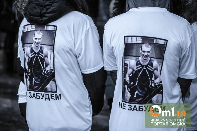 Новый митинг в память об убитом Иване Климове состоится 22 декабря