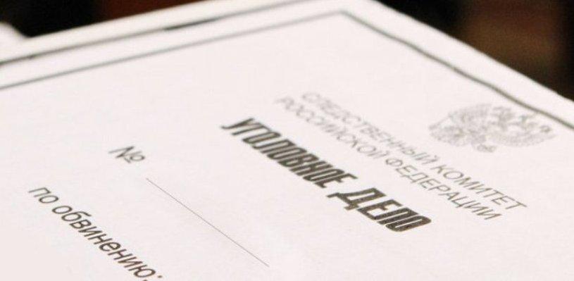 В Омске будут судить руководителя стройфирмы за неуплату налогов на 15 млн рублей