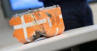 К расшифровке «черного ящика» сбитого над Сирией Су-24М привлекут ученых