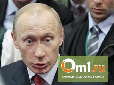 """В Омске объявился """"сын"""" Путина"""