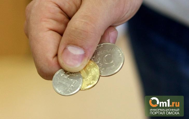 Повышение стоимости проезда утвердили омские депутаты