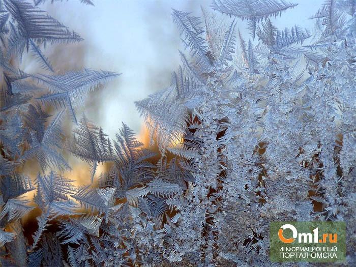 В Омской области ночью ожидается похолодание до -11 градусов