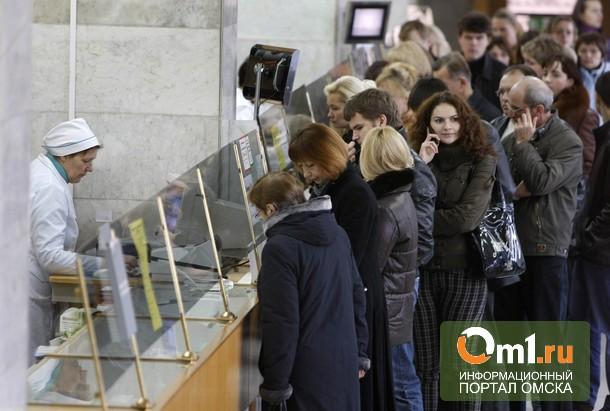 В Омской области заболели ОРВИ уже больше 18 тысяч человек