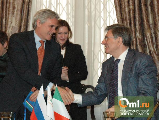 Посол Италии в России оформил карту Travel Card Банка Интеза