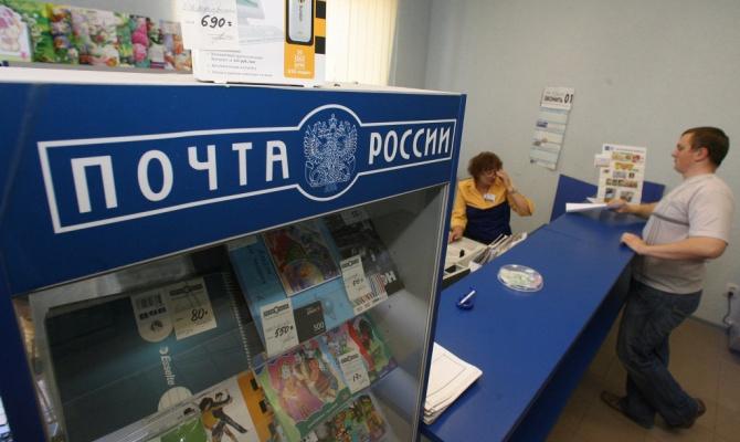 В Омской области ограбили отделение «Почты России»