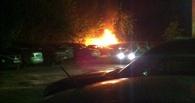 Ночью в центре Омска сгорели две дорогие иномарки