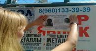 Житель Омска, ушедший из дома летом в зимней одежде, найден мёртвым