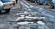 Омск получит около миллиарда рублей на ремонт дорог