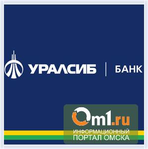 Банк УРАЛСИБ завершил перевод первого пула банков-партнеров Мастер-Банка на процессинг Банка УРАЛСИБ