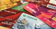 Ходите с наличными: Visa отказалась гарантировать работу карт в России с 1 октября