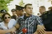 Двух грузинских активистов задержали за мат в адрес Путина
