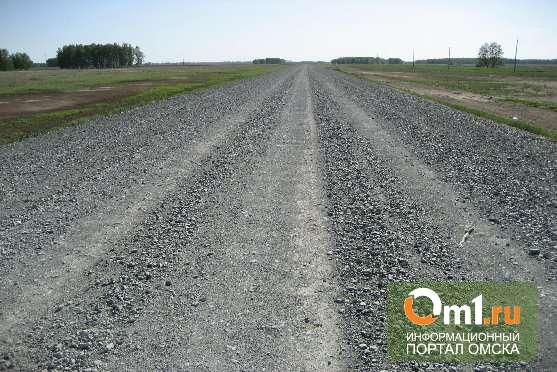 В Омской области разлившийся Иртыш едва не отрезал ряд сел от дороги