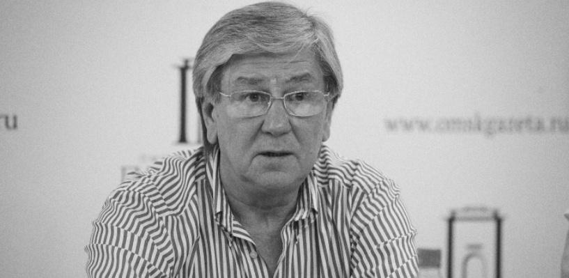 Омский «Авангард» объявил об учреждении приза имени Леонида Киселева