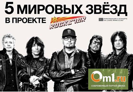 В Омске выступят рокеры со 100-летним стажем из Scorpions и Alice Cooper