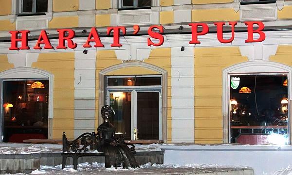 Зря обнадежили: скорого открытия Harat's Pub в Омске не будет