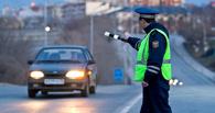 В Омске сотрудника ДПС приговорили к условному сроку за взятку в 40 000 рублей