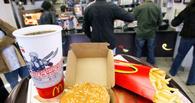 ЛДПР зовет омичей на митинг против McDonald's